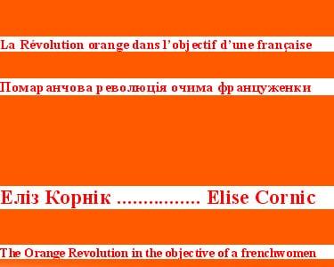 La Révolution orange dans l'objectif d'une Française