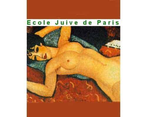 Album : Mascheroni Anne-Marie : Ecole juive de Paris