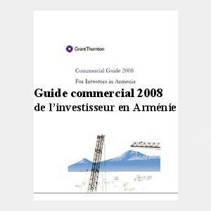 Guide commercial 2008 de l'investisseur en Arménie