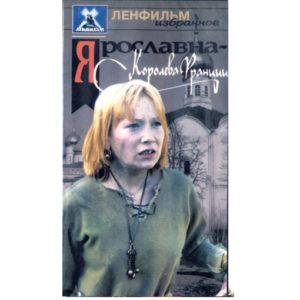 K7hi036- Ukraine Film  'Yaroslavna Anne de Kiev' (en russe)