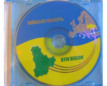 Cd-Rom : Région de Kiev et la ville de Kiev