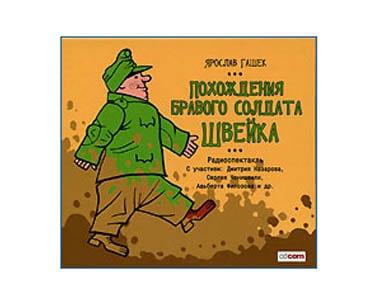 MP3 Écoutons en russe : Hasek Le brave soldat Chvéïk 28h