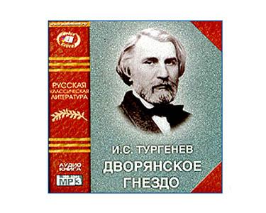 MP3 Écoutons en russe: Tourguéniev Ivan : Nid de gentilhomme 9h
