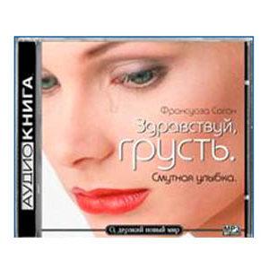 MP3 Écoutons en russe : SAGAN :  Bonjour tristesse 8h
