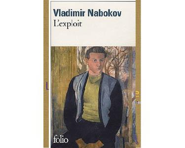 NABOKOV Vladimir : L'exploit