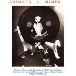 Album : Alexandre Rodtchenko 'Animaux à mimer'
