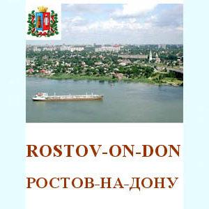 Guide de Rostov sur Don (anglais et russe)