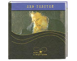 TOLSTOI Léon : Aphorismes et Citations (mini-album) en russe