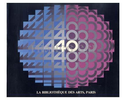 UNESCO, 40 ARTISTES, 40 ANS, 40 PAYS