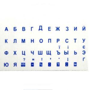 Autocollants cyrilliques – BLEU
