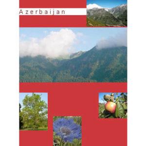 Azerbaïdjan : Guide d'information pour les touristes (français)