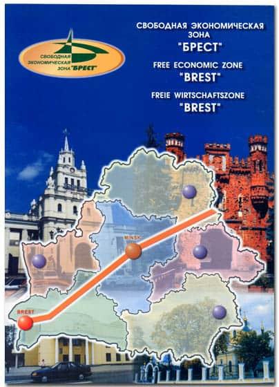 Dossier spécial 'Région de Brest', la zone de libre échange