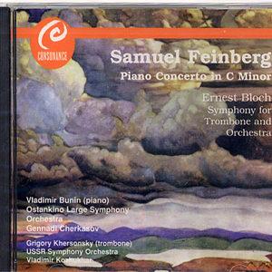 Cdc1001 – Feinberg / Grigory Khersonsky, trombone ukrainien
