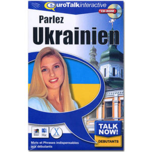 Talk Now! ukrainien (niveau débutant)