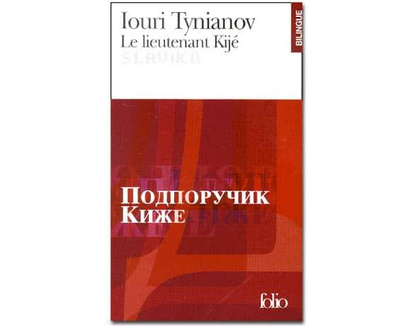 Tynianov Iouri – LE LIEUTENANT KIJÉ (Bilingue)