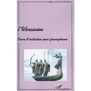 L'ukrainien. Cours d'initiation pour francophones