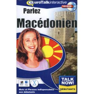 Cours de MACEDONIEN pour débutants (Talk Now)